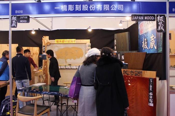 台北国際建築建材展1