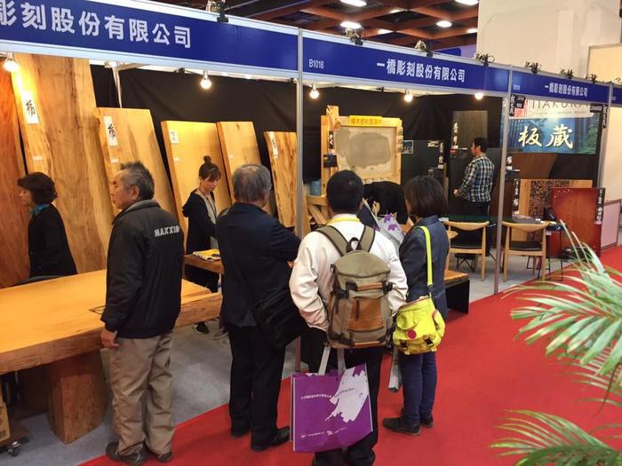 台北国際建築建材展2